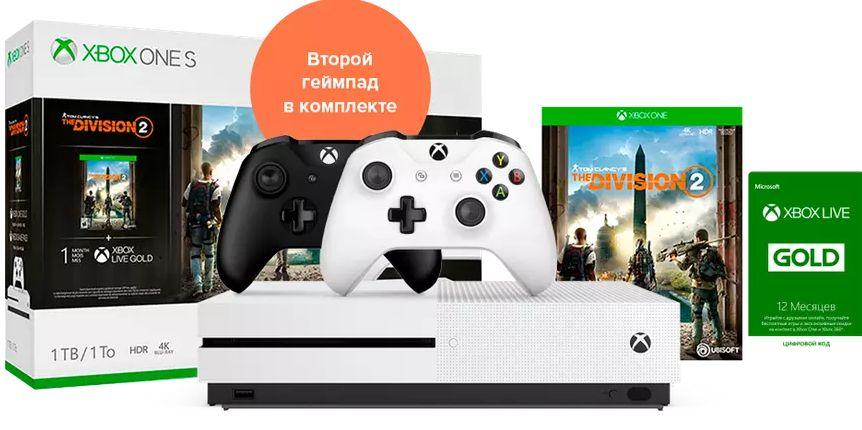 Xbox за 1490 рублей